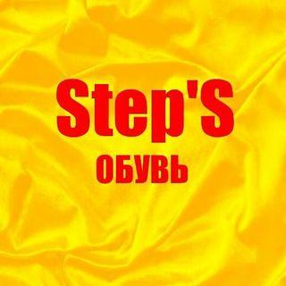 Step's