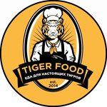 Tiger Food